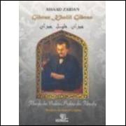 Gibran Khalil Gibran - Assaad Zaidan