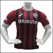 Camisa Vissel Kobe I 17/18 Asics