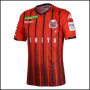 Camisa Hokkaido Consadole Sapporo I 2019 Kappa