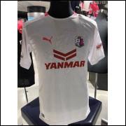 Camisa Cerezo Osaka II 20/21 Puma