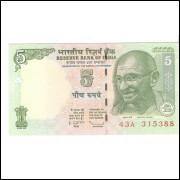 INDIA 5 Rupias 2010 - P.new - FE