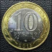 Russia 10 rublos 2015 SOB/FC