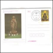 BP-161 Brasil 1979, 75 Anos da Coroação da Imagem de Nossa Senhora Aparecida, religião. Car. 1o dia.
